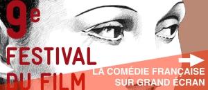 Bandeau Ind - La comédie française